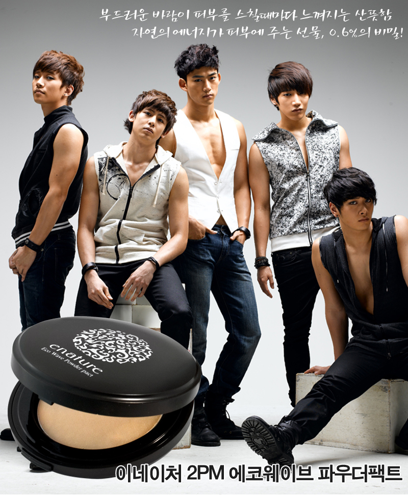 2PM for ENature